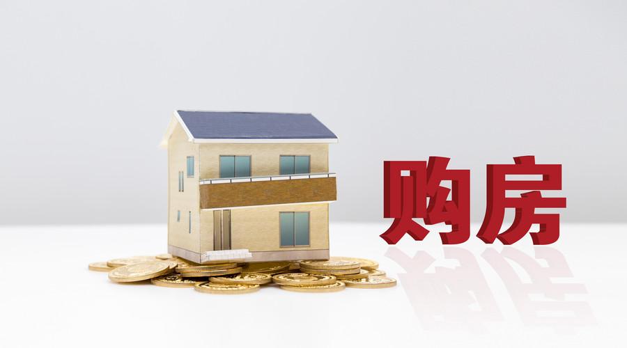 """房地产商在十大""""热词""""中讨生活"""