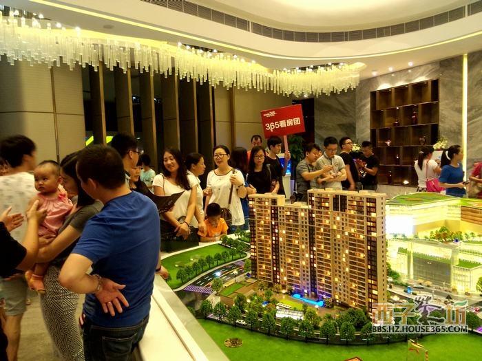 8月8日杭州大悦城看房归来