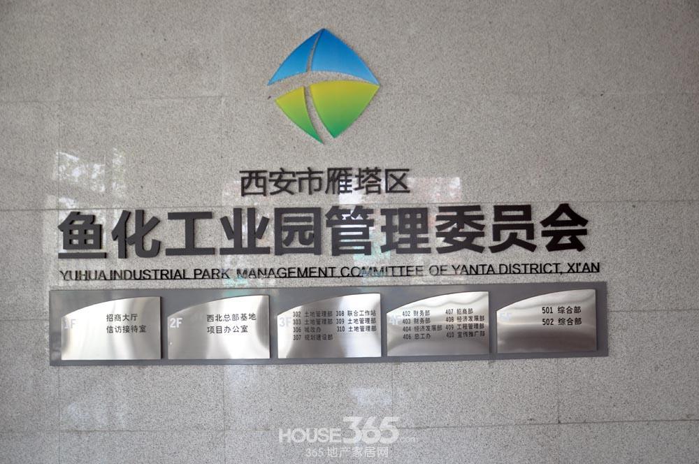 高清大图|雁塔区2014企业家会议举行