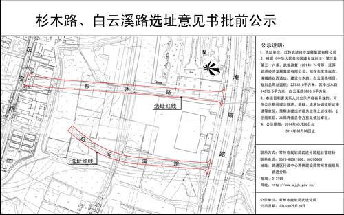藤县杉木冲新区规划图