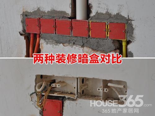 钢结构屋面锡箔纸施工图片