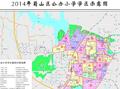 2014年合肥中小学学区划