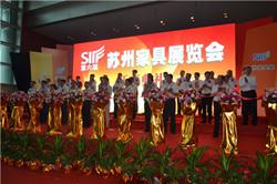 365高清直击2014第六届苏州家具博览会:人
