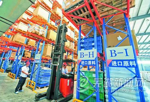 芜湖如何分享上海自贸区的创新红利?