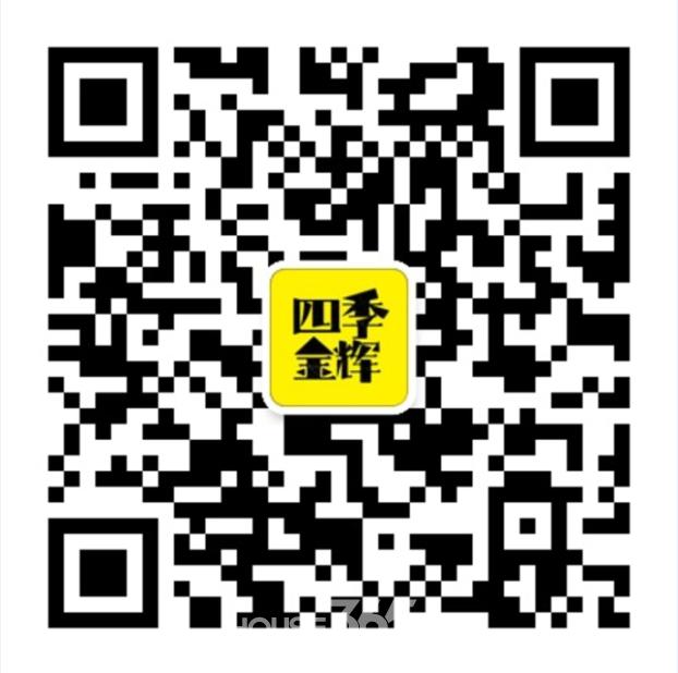 沈阳二手单反_四季金辉:朋友你中大奖咯 奔向未来狂欢现在-南京365地产家居网