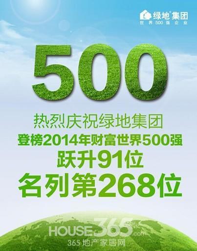 武汉绿地中心矢量