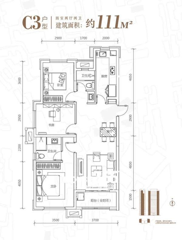 (万科森林公园c3户型111平米 365地产家居网)
