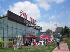 7.12情报站:周末沈城开发商营销中心集体开放