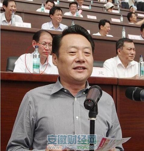 安庆市委书记拿日历当讲稿 会议用矿泉水每瓶
