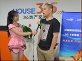 品鑫装饰总经理黄俊接受杭州365采访