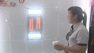 家居风尚汇:升级版樱花碳纤维浴霸――节能暖疗