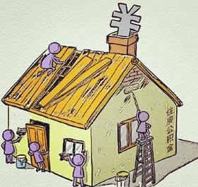 2014常州最新房贷政策和利率详解