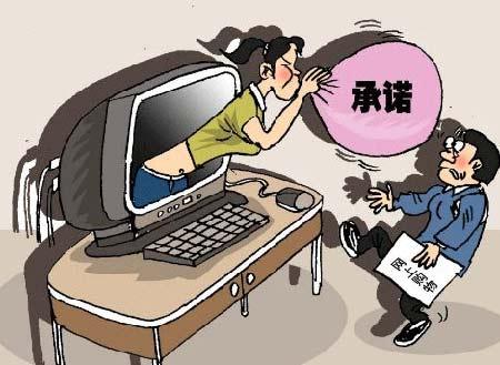 网购黑胡桃木家具 用料不足30%