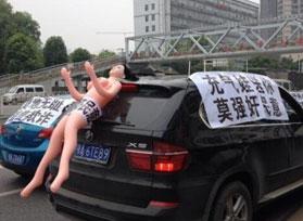 """武汉业主携充气娃娃巡街反违建 开发商打""""反维权""""横幅"""