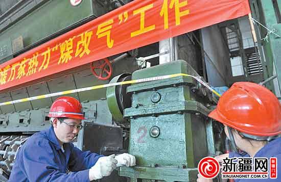 """广州清远""""煤改气""""遭企业拒签合同"""