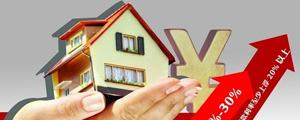 合肥二手房贷款政策摸底 7家银行可贷二手房