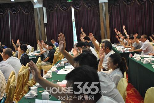 大会举手表决通过各项章程