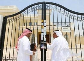 出生即享受分房 阿联酋向居民再发上百套福利别墅