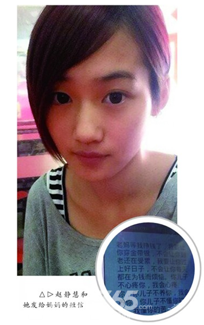 芜湖20岁美女大学生失踪10天