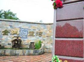 南京一批楼盘案名被用作墓地名 最高售价98000