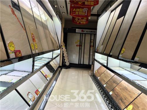 365逛店:东鹏瓷砖