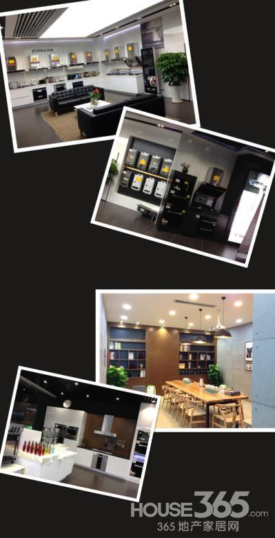 小编探店:方太南京体验店 让家的感觉更好