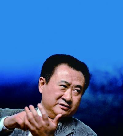 王健林被曝将注资西甲球队 想与恒大掰手腕?