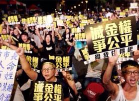 传11月起营业税免征时限减至两年 台湾万人睡马路抗议高房价