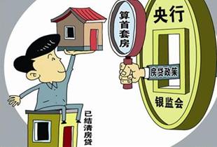 房贷新政促二手房交易活跃