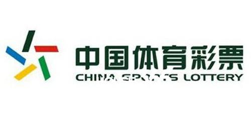 (中国体育彩票 365地产家居网资料图片)