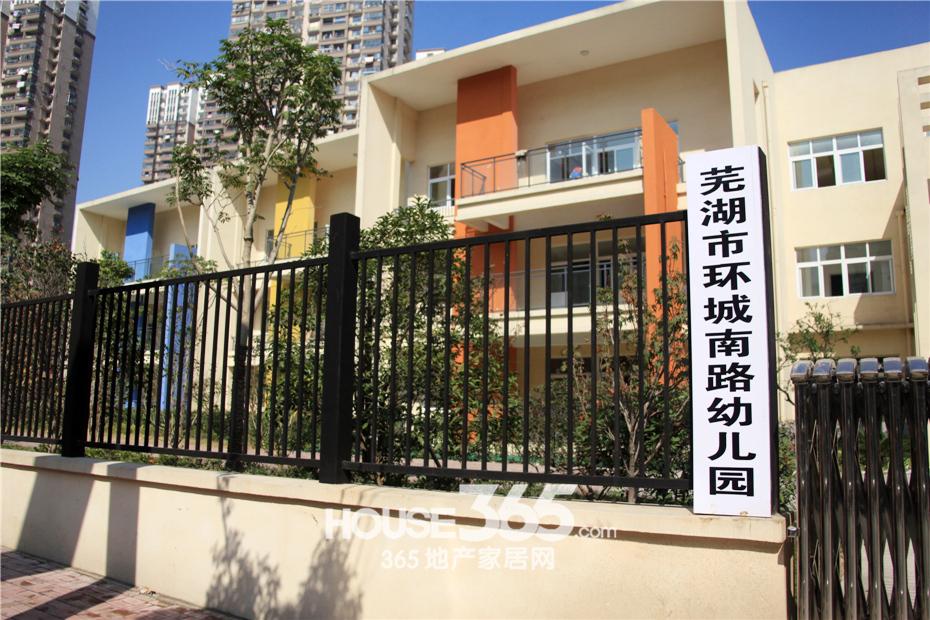 环城南路幼儿园是安徽省首批省一级一类园,芜湖首个公办早教机构,始建