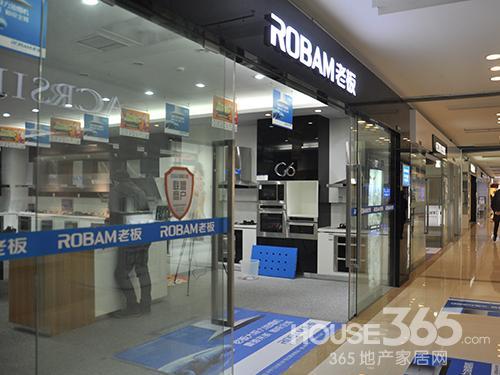 365家居淘乐惠:老板电器 油烟机中的战斗机
