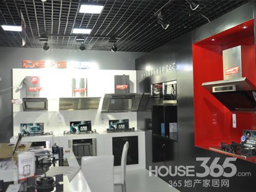 365家居淘乐惠:德意电器 开创厨房新理念