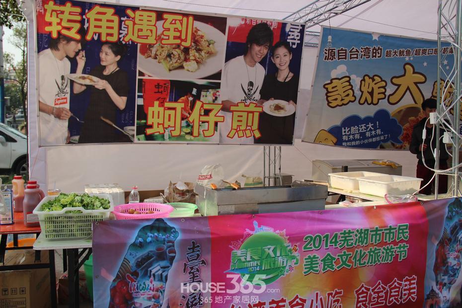 白金们接招!台湾吃货特色v白金图集湾|美食-芜湖美食家a白金的作者图片