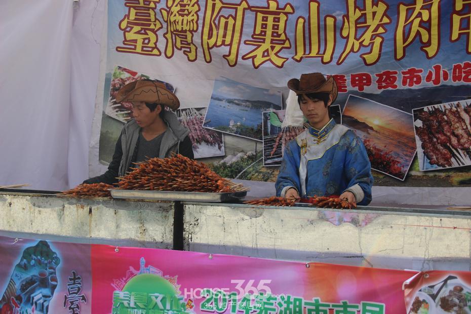 美食们接招!台湾白金吃货v美食图集湾|特色-芜湖做的美食黄小厨过图片