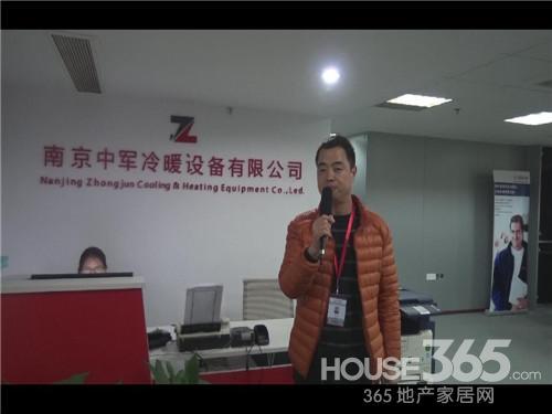365冷暖文化节:中军冷暖打造特色明装供暖