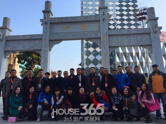 365商业地产菁英汉街合影