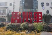 高清图集|探访苏州香山里 揭秘中国唯一园林古建商业集群