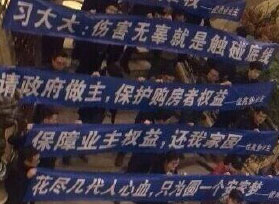 """中国地产史上最大的业主""""冤情"""" 房子没了还背债"""