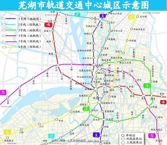 芜湖市区地图最新版