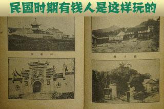 光影石城180:民国初年的南京澡堂攻略