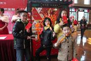 新春到访有惊喜 华强广场财神派新年红包|图