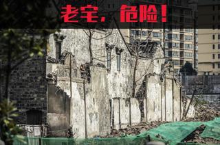 光影石城183:曾经活着的故城
