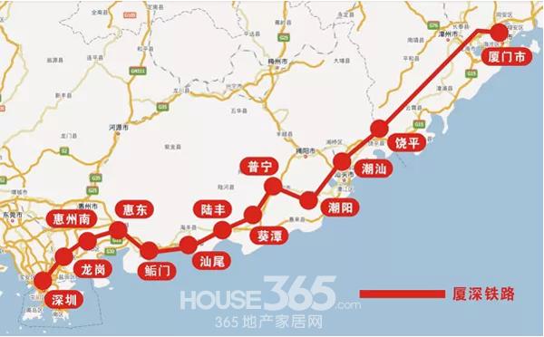 武汉到珠海高铁