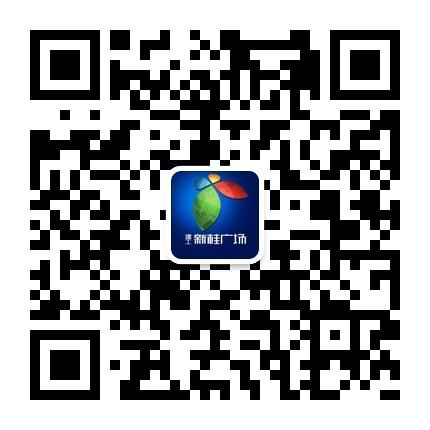 【新桂公馆】认筹太火爆 Apple watch半价送