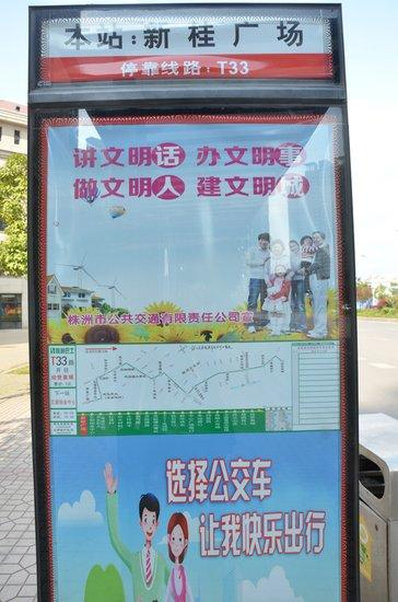 【新桂公馆】首付1万起 样板间4月初惊艳亮相