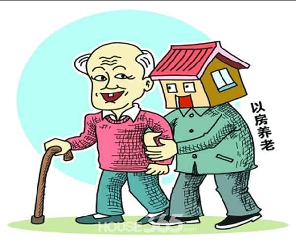 """这一产品由幸福人寿推出,产品名称为《幸福房来宝老年人住房反向抵押养老保险(A款)》。由于保险业在以房养老方面还处在""""摸着石头过河""""阶段,保监会在批文中要求,加强销售管理,明确说明保险责任、责任免除、合同解除等事项,确保消费者正确理解保险合同。 所谓保险版""""以房养老"""",实则是老年人住房反向抵押养老保险,将住房抵押与终身养老年金保险相结合的创新型商业养老模式,即拥有房屋完全产权的老年人将其房产抵押给保险公司,继续拥有房屋占有、使用、收益和经抵押权人同意的处分权,"""