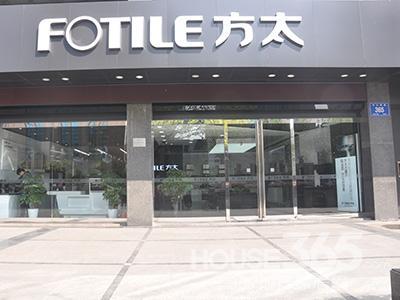 小编探店:方太厨电秉承至诚宗旨 打造品质服务
