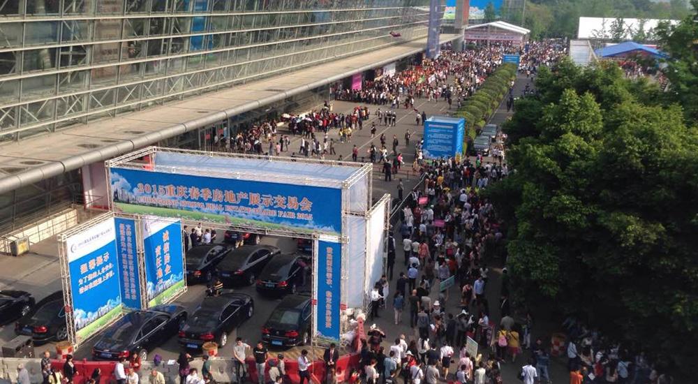 2015重庆春交会开幕 首日人气曝光