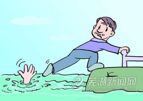 芜湖83岁老人公园勇救落水女 伸腿给女子抓住救其一命